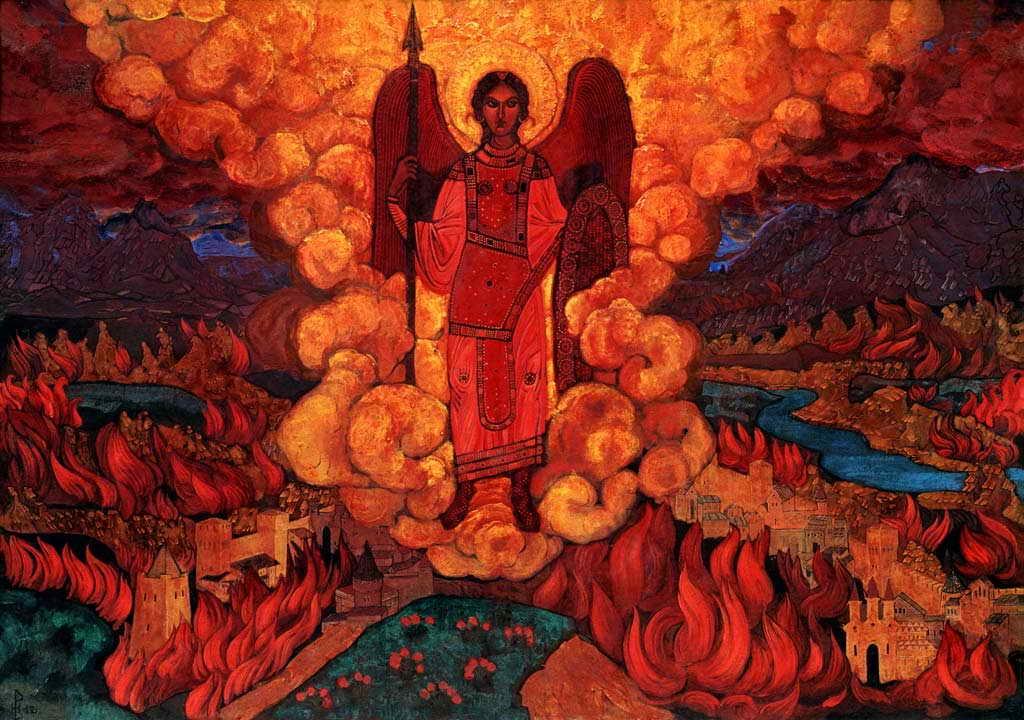 Каталог картин николая и святослава